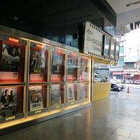 Star Movie Cinemas