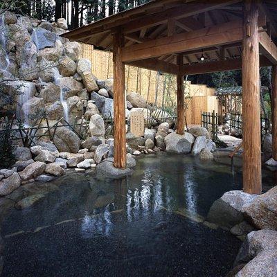 那珂川の上流に湧き出る天然温泉