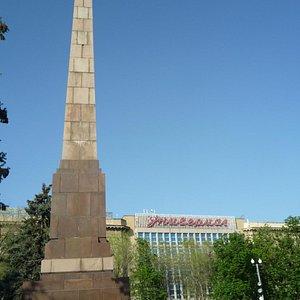МЕМОРИАЛ  Вечного  огня на  площади