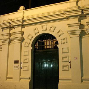 Puerta entrada del Museo Arias Rengel