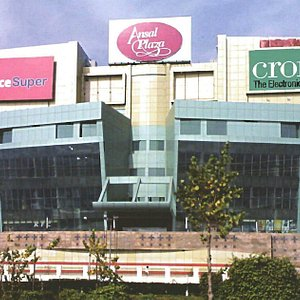 Ansal Plaza, Front View