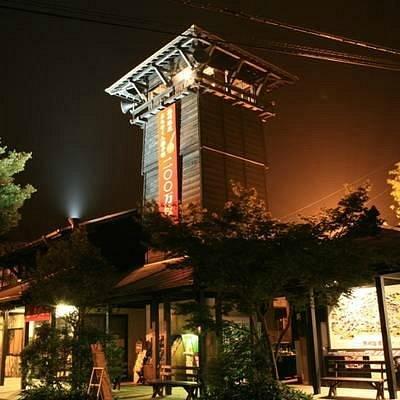 黒川温泉観光旅館協同組合