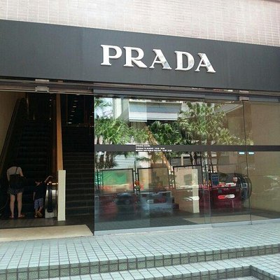 Photo of Prada Outlet (Space) taken with TripAdvisor City Guides