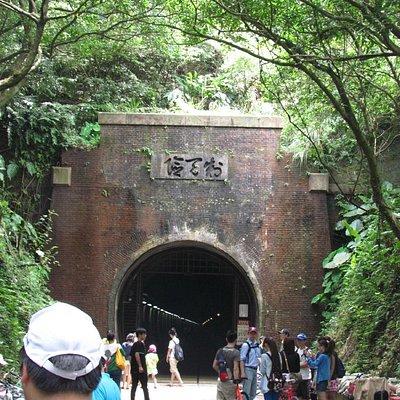 舊草嶺隧道之出口