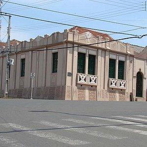 Museu Érico Veríssimo - Cruz Alta/RS