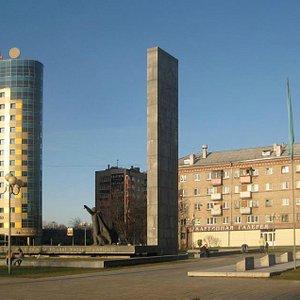 Площадь Славы и картинная галерея в Балашихе