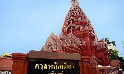 Surin Pillar Shrine