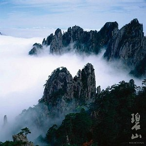 Yellow Mountains in Anhui