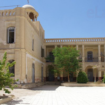 General Outside View