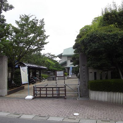 資料館入口