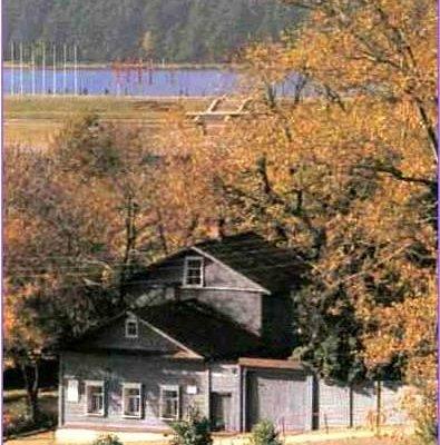 Дом-Музей К. Э. Циолковского осенью