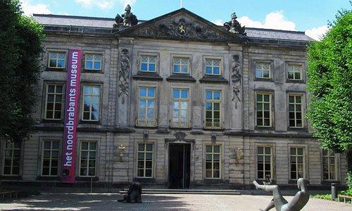 Noordbrabants Museum, main entrance