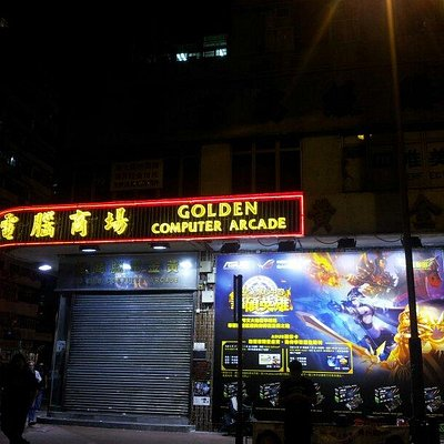 Photo of Golden Computer Arcade taken with TripAdvisor City Guides
