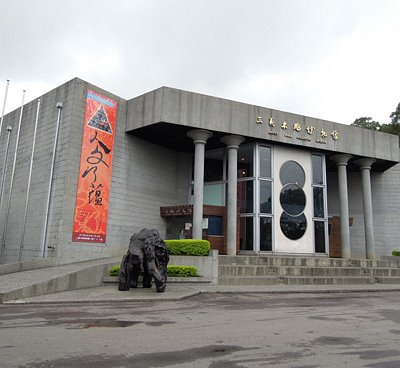 Sanyi Wood Carving Museum, Miaoli County