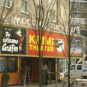 imperial-theater.jpg?w=300&h=300&s=1