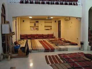 Make your own sadu rug