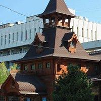Almaty: Museum für Volksmusikinstrumente
