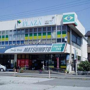 ブラジリアンプラザ外観
