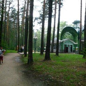Станция ЗООпарк