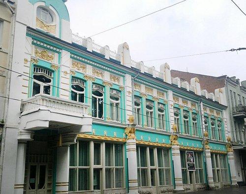 Здание музея (1901 г.)
