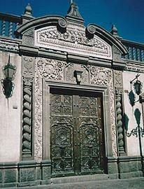 Fachada Casa Museo Jose Villalobos Ampuero