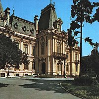Art Museum Craiova