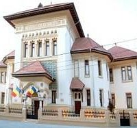 History Museum Craiova