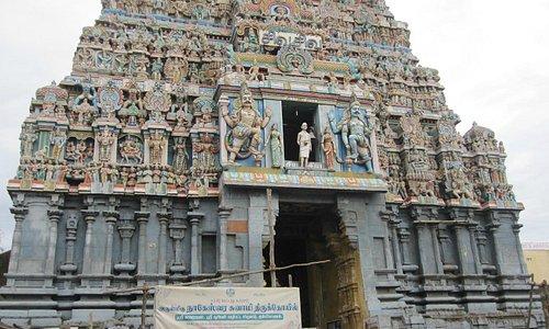 NageswaranSwamy Outer Gopuram