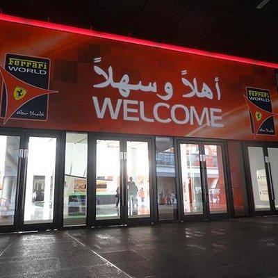 Entrance to Ferrari World