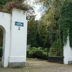 """Entrance of """"Old Jewish Cemetery"""""""