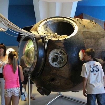 Спускаемая капсула космического корабля