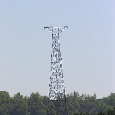 Шуховская башня на берегу Оки