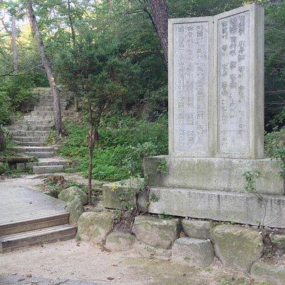 Samcheong Park western entry