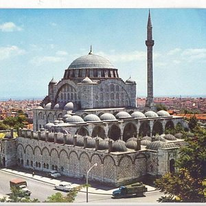 mosque of Princess Mihrimah/Istanbul