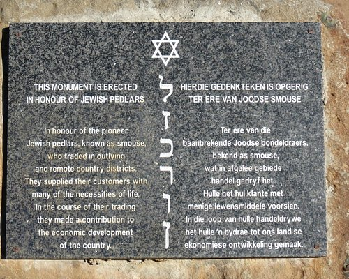 Monument to Jewish Pedlars Plaque