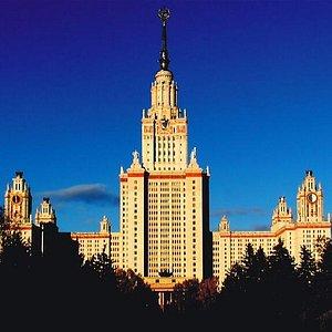 Photo of Moscow State University Lomonosov Scientific Library taken with TripAdvisor City Guides