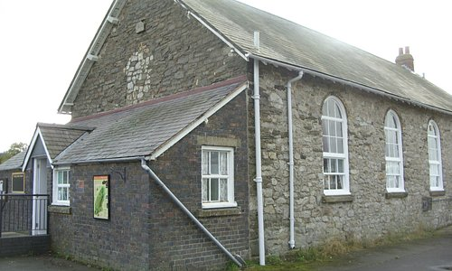 The old school, now the Bog Visitor Centre