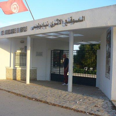 L'ingresso del sito di Neapolis (odierna Nabeul).
