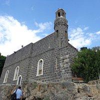 Igreja da Primacia de Pedro