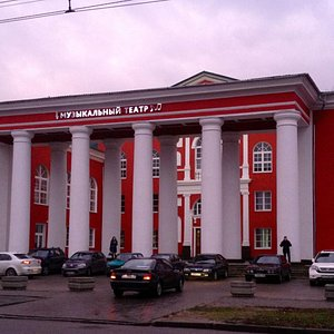 The Kaliningrad Regional Musical Theatre