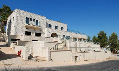 Otzar Hastam building