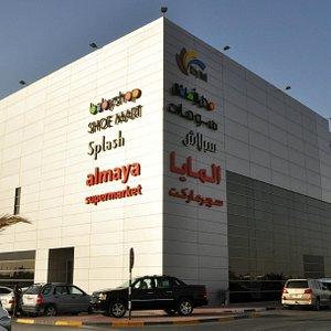 City mall external facade