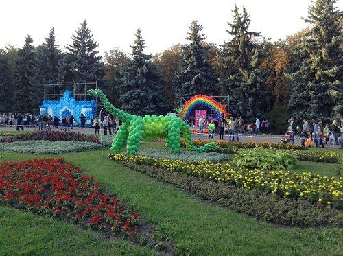 День города в парке