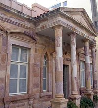 Ehtnological Museum of Thrace