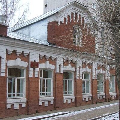Museum of Alexander S. Green
