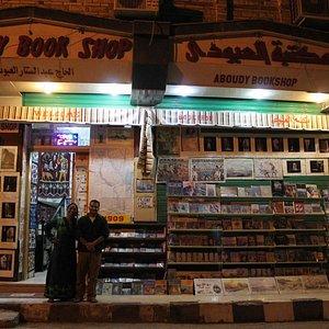 Front of Bookshop (taken at night so it's a bit dark)