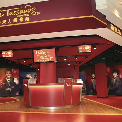 Madame Tussauds Hong Kong main entrance