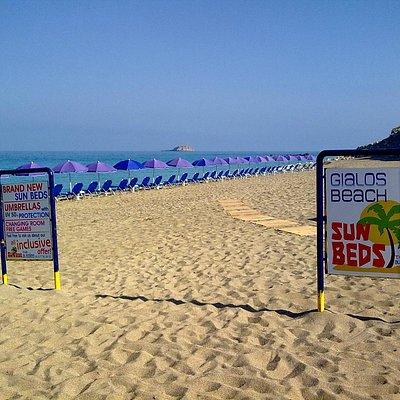 Aussie Sun Beds