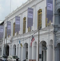 Made In Penang Interactive Museum Front View