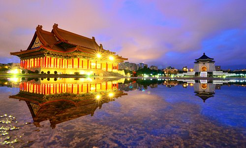 Chiang Kai-shek Memorial Hall, Taipei